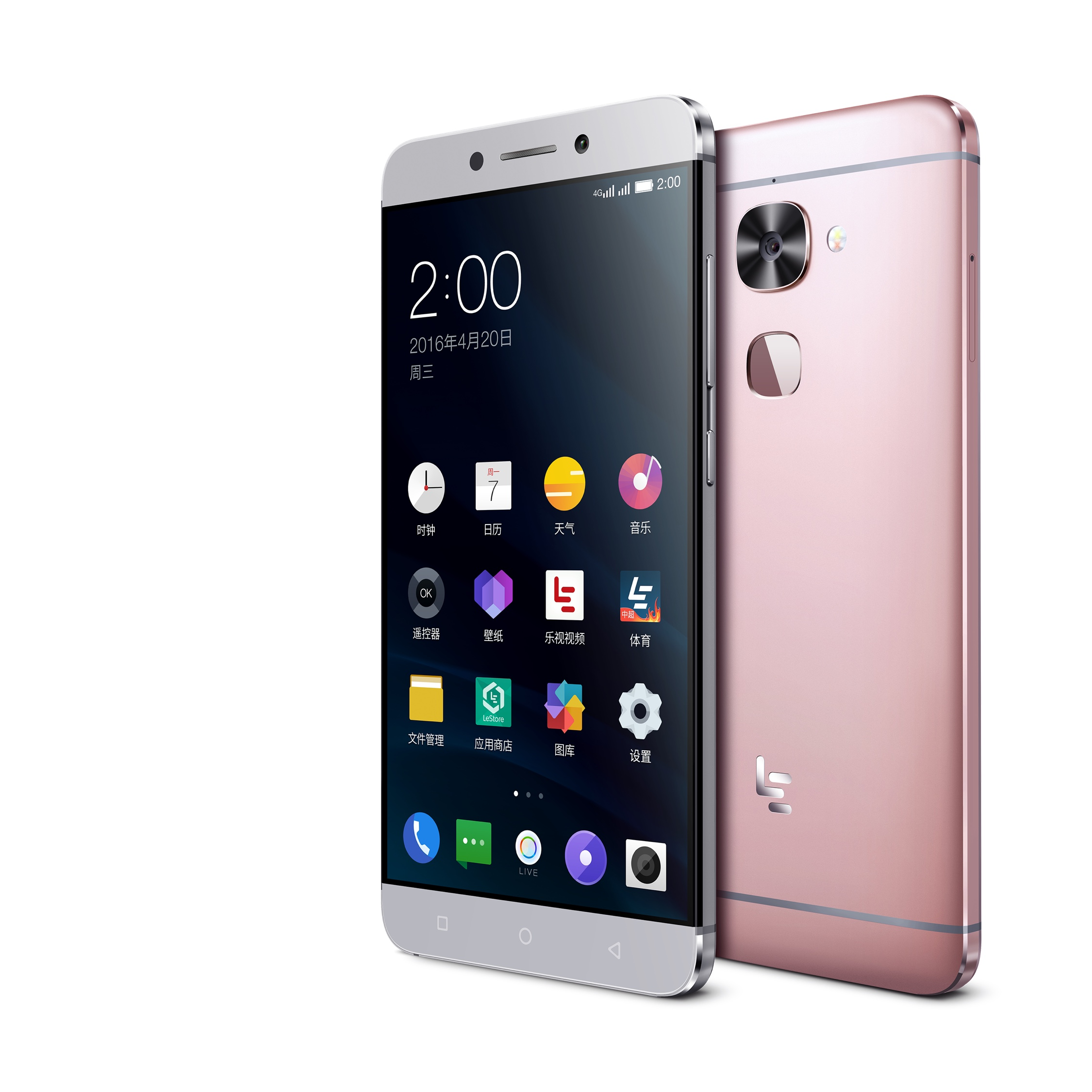 Image result for LeEco Le 2