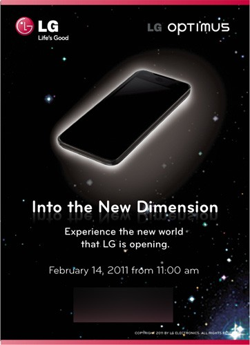 lg-optimus-dimension-invite