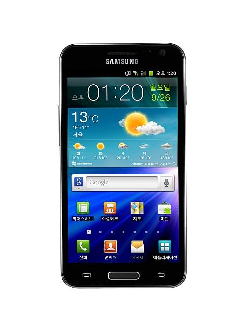 Samsung veröffentlicht Galaxy S II LTE und Galaxy S II HD ...