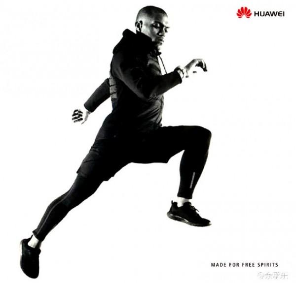 Huawei Watch 2 Teaser