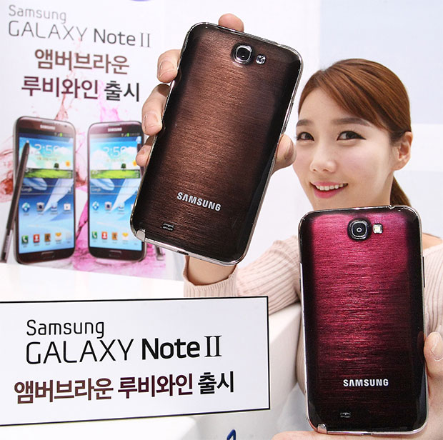 samsung brown-ruby-note2
