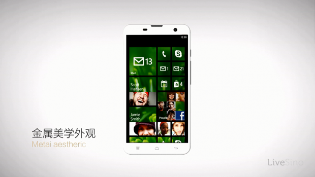 hisense-Mira-6-Windows-Phone-620x3491