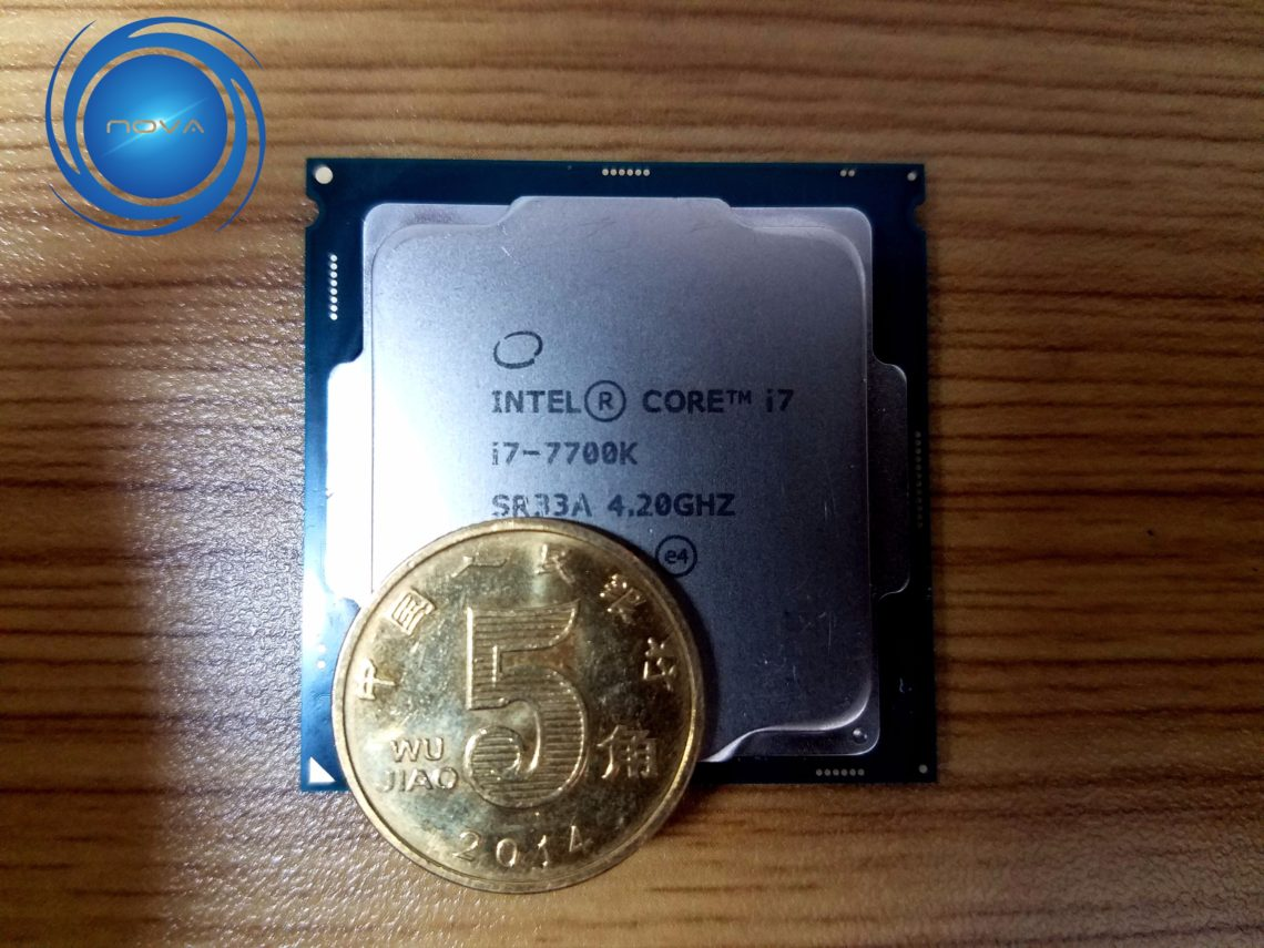 Intel Core i7 7700K Kaby Lake Benchmarks