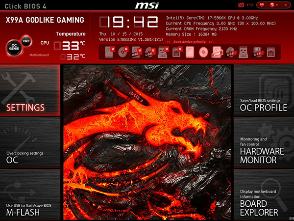 Тест и обзор: MSI X99A Godlike Gaming (с тестами NVMe