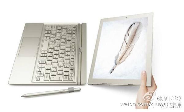 Das Bild soll das Huawei Matebook zeigen