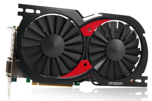yeston hd 7970