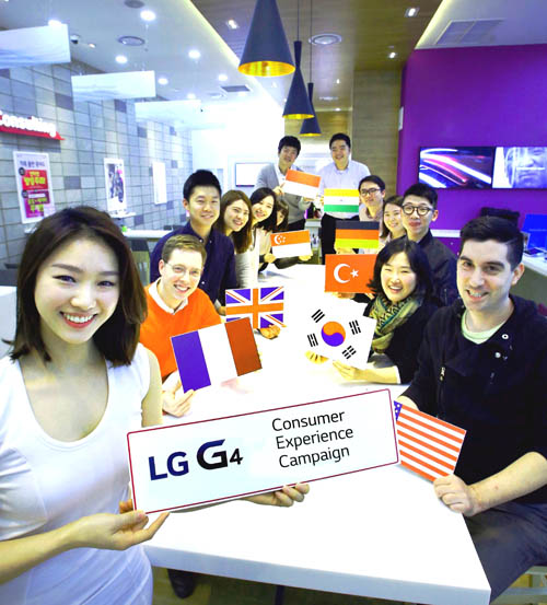 LG Consumer Experience 500