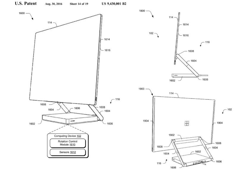 surface aio patent2.0