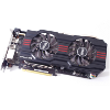 asus-hd7870-dc2-top-v2-2gb