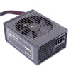 bequiet dark power pro 11 850w reviewteaser