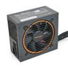 bequiet pure power 11 500w cm reviewteaser