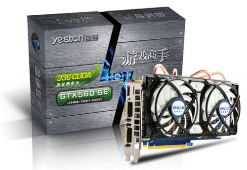 expreview-yeston-gtx560se-01