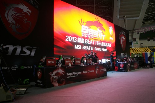 msi-beatit-gaming-1