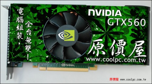 expreview-gtx560ti-sneak-preview-01