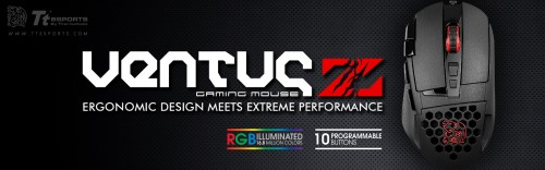 tt-esports-ventus-z-gaming-mouse-banner